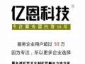 河南亿恩科技BGP多线机房机柜租用55000元起