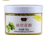 来客蜜油菜花粉185g纯天然蜂花粉冻干花粉蜂产品代工OEM批发