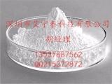艾宁泰 抗血纤溶环酸 原料药生产厂家