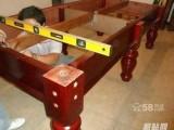北京臺球桌拆裝換臺尼 星牌臺球桌安裝