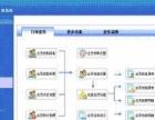 系统集成、会员管理软件、会员卡、门禁卡、考勤卡