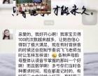 寺儿沟/东港/二七广场/未来星幼小衔接学前班招生