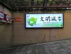 地下停车场灯箱图片 上海地下车库灯箱广告