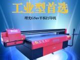 数码打印机瓷砖背景墙uv平板打印机 喷绘机价格