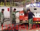 丽水青田县疏通下水道管道各种垃圾杂物清洗打捞