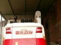 急转15年雷沃谷神GE60收割机有空调