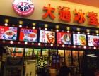 大通冰室加盟店有几家?上海能加盟吗?