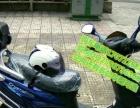 转让女装踏板福喜摩托