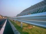 兰州防撞波形护栏板高速公路护栏马交通护栏