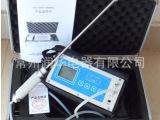厂家供应 甲醛检测仪 高精度便携泵吸式甲醛检测分析仪 价格面议