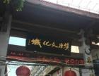 晋安区王庄烟酒茶叶店转让