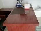 高挡办公高档桌包括椅子