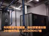 供应淮北阿特拉斯空压机价格/淮北螺杆空压机/淮北空压机品牌