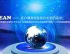 长沙论坛营销 长沙微博营销 敢承诺网络营销100%落地