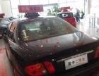 别克君威2006款 2.5 自动 G 豪华版 专业品牌二手车