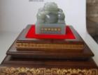 广州中国申奥徽宝交易
