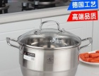 全新双用汤锅煮蒸都可以26cm