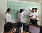 天津工程造价 预算培训学习 土建方向