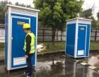 休宁移动临时厕所租赁y流动厕所出租y提供国内各种档次移动厕所