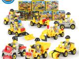 6011-6018 创忆积木 小颗粒儿童小型拼装积木玩具智力开发