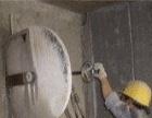 淮安低价切墙、水钻切门窗、切门洞、楼板切割拆除服务