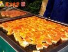五千不到可以摆摊做铁板豆腐 香豆腐 油炸等小吃