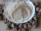 云南满泽三七粉祛斑的正确吃法及三七面膜的做法及效果