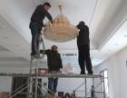 温州市24小时电工 电路维修灯具开关插座维修安装