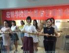 福州茶艺师培训 平常待客泡,茶艺表演