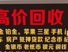 最高价收购邯郸美食林阳光新世纪购物卡