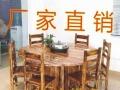 厂家直销:火焰鹅餐厅桌椅,醉鹅餐厅桌椅,农庄桌椅,各类尺
