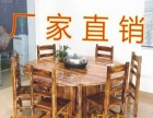 厂家直销 火焰鹅餐厅桌椅,醉鹅餐厅桌椅,农庄桌椅实木餐桌餐