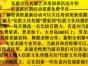 专业宣传片视频微电影广告剧短剧拍摄制作活动策划会