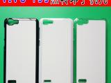 VIVO Y35热转印手机壳空白耗材批发
