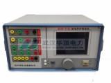 HDBZ高精度多功能标准表-武汉华顶电力