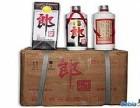 淄博回收茅台酒回收五粮液回收老酒