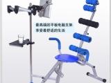 家用休闲椅 多功能办公椅 可伸缩运动健身