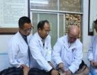 韦贵康国医大师手法脊柱病诊治思路培训班开课