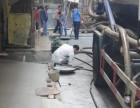 武汊市清理化粪池抽粪高压清洗污水管道排污管道清理