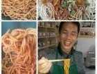 广州学武汉热干面技术,专业粉面技术培训,来武汉文昌小吃学校