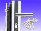 镇海地区开锁换锁芯各种锁具维修安装开汽车锁防盗门锁