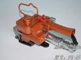 生产气动打包机 制造气动包装机 批发手提式气动打包机