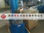 滚珠轴承式耐磨试验机 集团新品 支持货到付款