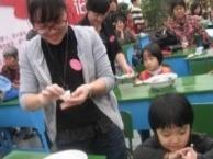 莫干山花花世界教育基地亲子一日游 杭州亲子游