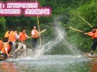 深圳周末户外农家乐旅游九龙生态园聚会活动休闲一日游