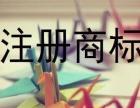武汉商标注册_武汉专利申请**一站通神州顺利办