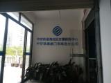 海沧区滨湖路自有房屋办公楼420平出租