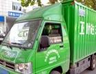 正规绿色货的运输公司二十四小时竭诚为您服务