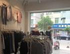 马洋小区,格外服饰 鞋包 商业街卖场