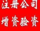 上海杨浦公司做企业年报汇算清缴的流程有哪些,复杂吗?